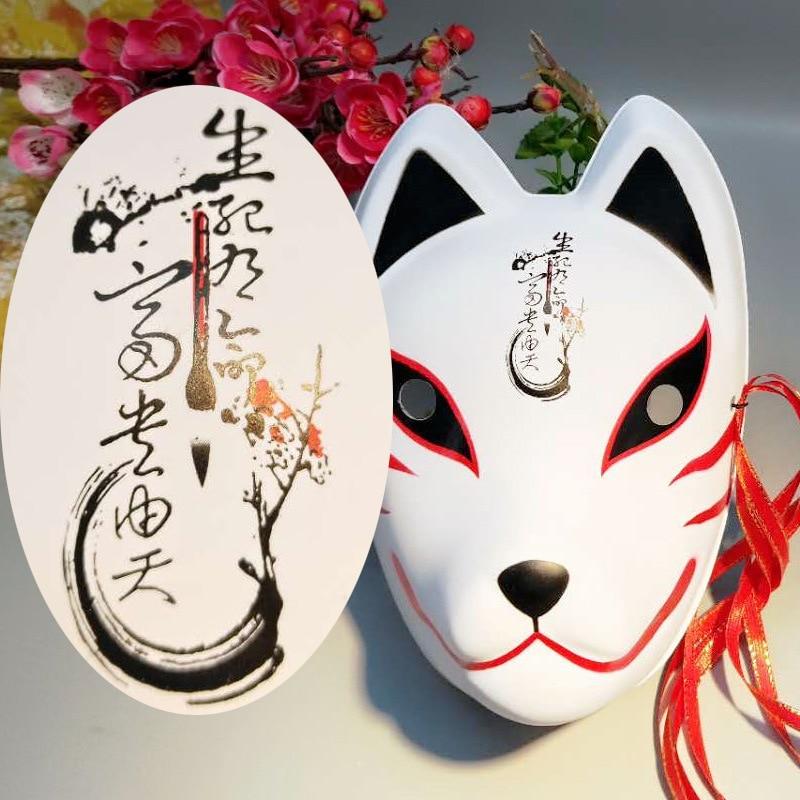 Full Face Japanese Fox Mask Kitsune Cosplay Masks Masquerade Fox Masks Japanese Mask PVC Festival Kabuki Masks Cosplay Costume 6