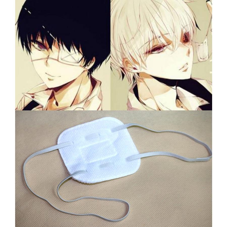 Anime Tokyo Ghouls Kaneki Ken Cosplay White Eye mask Sasaki Haise Cosplay Costume Accessories Unisex 1