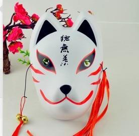 Full Face Japanese Fox Mask Kitsune Cosplay Masks Masquerade Fox Masks Japanese Mask PVC Festival Kabuki Masks Cosplay Costume 8